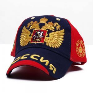 """Подарок - бейсболка """"Россия"""""""