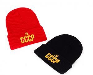 """Подарок - шапка """"СССР"""""""